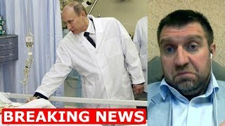 Путин констатировал «провал» первичной медицины. Должники России. Дмитрий Потапенко