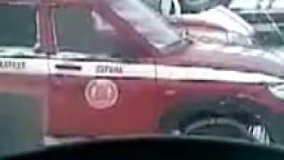 Власти совсем не действуют в чрезвычайной ситуации!(Власти совсем не действуют в чрезвычайной ситуации! Все о автомобилях. Автомобили всех марок. Все автомоб..., 2014-06-29T12:29:57.000Z)