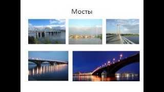 Красноярск 1(, 2013-10-03T18:49:49.000Z)