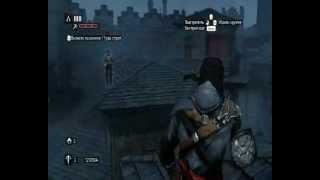 Assassin's Creed Revelations - Гайды: как снять все доспехи.(Извиняюсь за музыку: Youtube возмущается по поводу авторских прав. Гайд по снятию ВСЕХ доспехов в Assassin's Creed..., 2012-01-20T12:55:49.000Z)