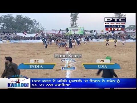 India vs USA  Men's  Day 6  5th World Cup Kabaddi Punjab 2014