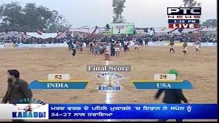 india vs usa   men s   day 6   5th world cup kabaddi punjab 2014