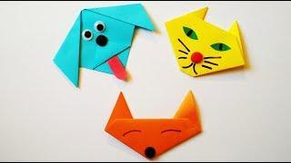 Как сделать кошку, собаку и лису из бумаги. Легкое оригами без клея и ножниц. Поделки.