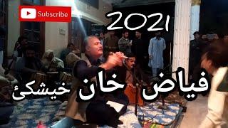 Fayez Khan kheshgi hamza rana shwa ali ali waya tariq Rabab Nawaz 13 3 2021