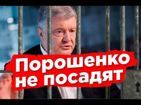 Геннадий Балашов: Порошенко не посадят / Досрочные выборы в Киеве / Сядет ли Кличко?