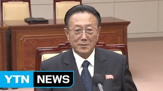S.Korea offers condolences over death of N.Korean leader's aide / YTN