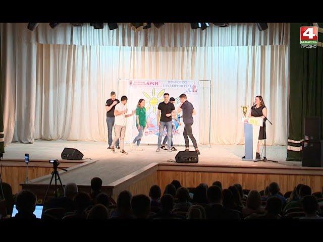Чемодан. Весенний Кубок КВН 2019 в ГГАУ