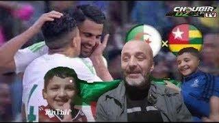 ردة فعل شوبير ديزاد و ابنائه بعد مباراة الجزائر و الطوغو 4 -1 تألق رياض محرز 18-11-2018