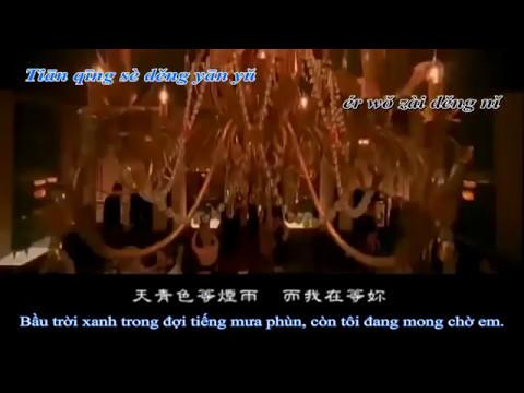[Karaoke - Beat - Female] Sứ thanh hoa (Blue and White Porcelain) - Châu Kiệt Luân (Jay Chou)