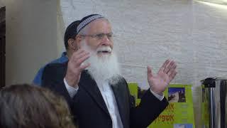 Rav Levanon Chol Hamoed Sukkot 2016