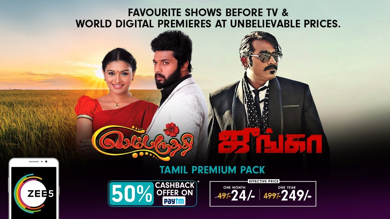 ZEE5 Tamil Premium Monthly Pack At Rs  24 | Watch Movies, Originals & More  On ZEE5