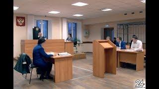 Начался судебный процесс по делу о коррупции в отношении экс-руководителя управления архитектуры