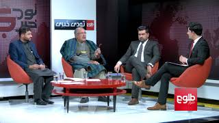 TAWDE KHABARE: Ghani Calls On ANDSF To Stay Out Of Politics