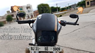 How to install Harley side mirror in all bikes best mirror for motorcycle