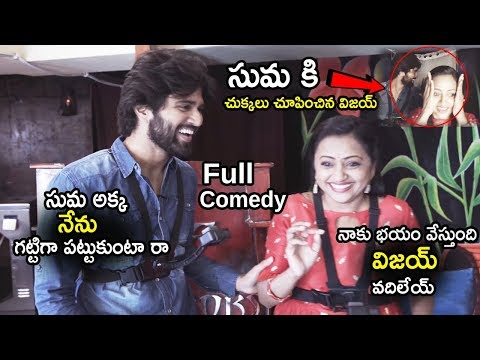 Vijay Devarakonda Unseen Rare Fun With Suma Kanakala At Scary House | Life Andhra Tv thumbnail
