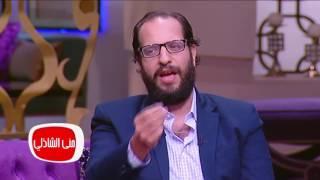 بالفيديو.. مقدم برنامج «البلاتوه»: «في ناس بتتفرج عليا شفقة عشان مش معروف»
