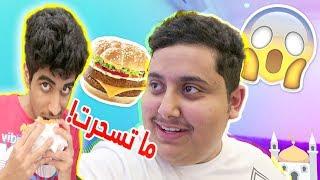 تحدي الصور المضحكة والخسران ما يتسحر ههههههههههه ( لايفوتكم😂!! )