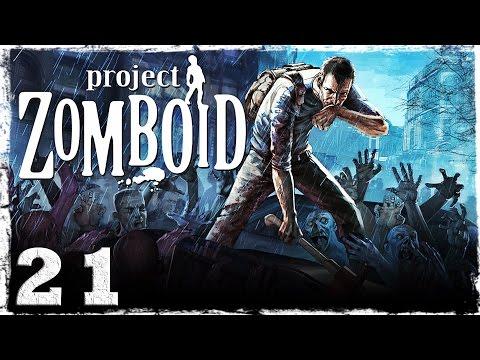 Смотреть прохождение игры [Coop] Project Zomboid. #21: Опасная ходка.