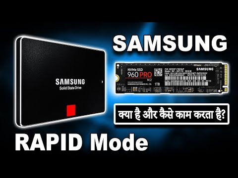 Samsung SSD RAPID Mode     Magician Software Tool (Hindi)