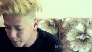 [CHINESE VERSION] BIGBANG - IF YOU + WE LIKE 2 PARTY Cover by ISUKUTA文漢