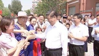 Xi Jinping inspects N. China's Inner Mongolia Autonomous Region