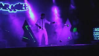 АРМАДА: лазерная иллюзия