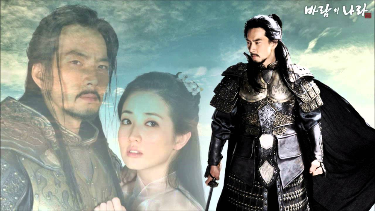 Download The Kingdom Of The Winds 3gp  mp4  mp3  flv  webm
