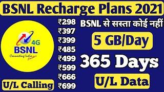 BSNL 4G Prepaid Recharge Plans & Offers List 2021 | BSNL New Best Plans Unlimited Calling & 4G Data