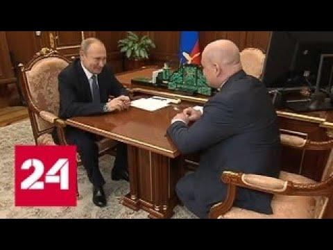 Президент освободил от должности губернатора Севастополя - Россия 24