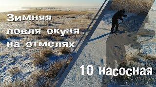 Рыбалка на реках и озерах Свердловской и Челябинской областей.