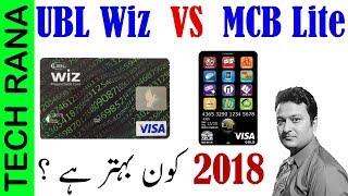 UBL Wiz Card vs MCB Lite Card | Features | Comparison 2018