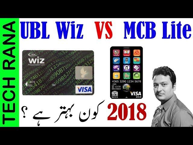 MCB Lite Card vs UBL Wiz Card   Web pk