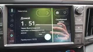 Відео інструкція про роботу Яндекс.Авто на Toyota RAV4