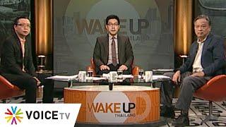 Wake Up Thailand ประจำวันที่ 5 พฤศจิกายน 2563