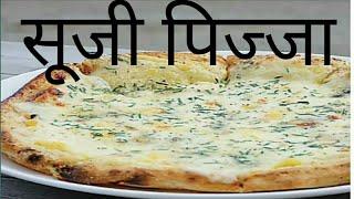 सूजी पिज्जा | magazine recipe Suji pizza | Grihlaxmi delicious recipe || magazine Ñ fashion habitsll