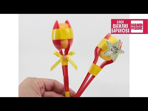 Маракасы своими руками для детей из пластиковых