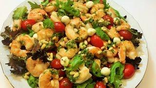 Праздничный  Салат ИБИЦА. Salad