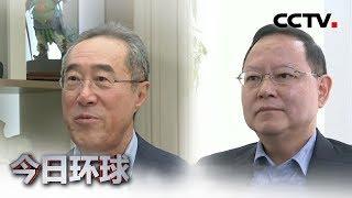 [今日环球]香港各界:支持中央对美反制措施| CCTV中文国际