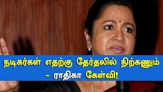 Radhika Sarathkumar Speaks after casting her vote Producers Council Election