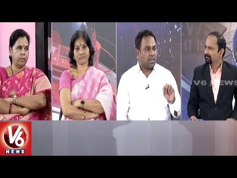 Special Debate On Presidential Election Results | Good Morning Telangana | V6 News