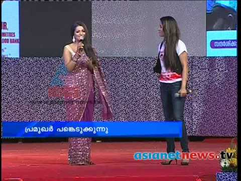 Meera Asianet Anchor In Boby Chemmanur S Marathon Host Youtube