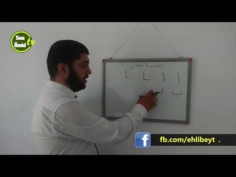 Hacı Rahib Quran dərsi 1-ci hissə (yeni 2019)