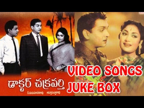 Youtube Anr Old Video Songs