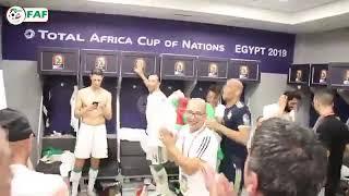 مباشرة .. شاهد فرحة هستيرية لاعبي المنتخب الجزائري و بلماضي بعد التأهل التاريخي 🏆🇩🇿