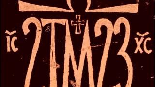 2tm2,3   Psalm 51