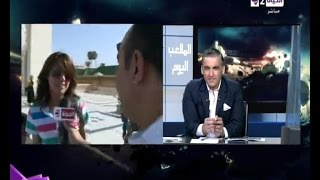 الملاعب اليوم - عبد الهادي لبنت مغربية
