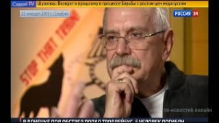 Михалков раскрыл медицинские тайны первых лиц Украины(Самые интересные новости, в мире стране., 2015-03-22T00:16:43.000Z)