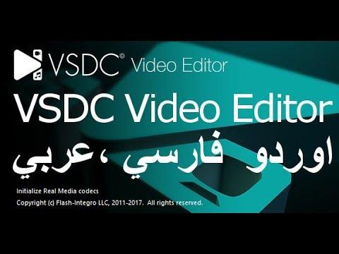 How To Write In Urdu / Farsi / Arabic In  VSDC Video Editor, Photoshop & Video Editing Programs