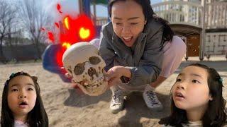 놀이터에 해골유령이 나타났어요! 놀이터 해골유령? 놀이터유령 해골유령 놀이터해골 해골귀신 Ghost skull on the playground l Skull of doom