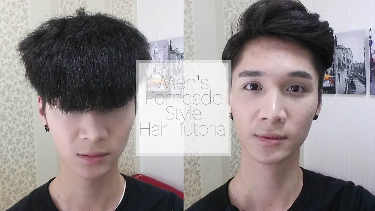 Men s Pomeade Hair Tutorial Korean Inspired Edward Avila